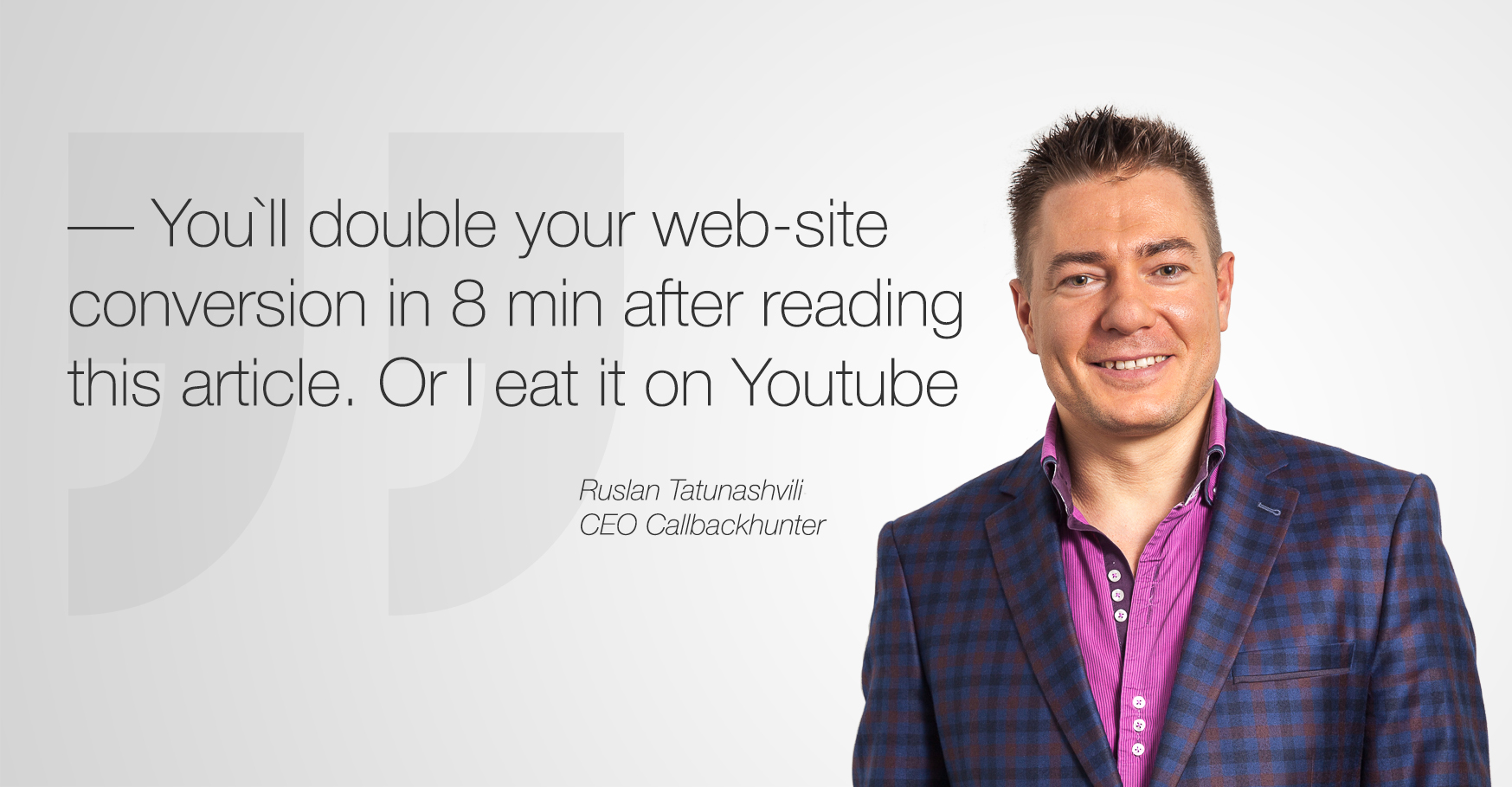 You will double your web-site conversion in 8 min after reading this article.